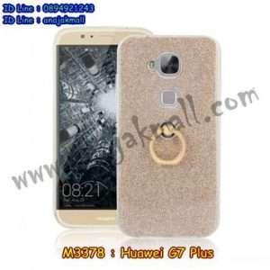 M3378-01 เคสยางติดแหวน Huawei G7 Plus สีทอง