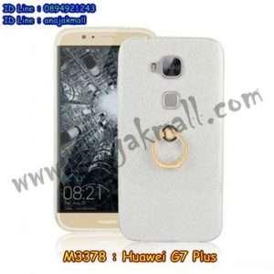 M3378-02 เคสยางติดแหวน Huawei G7 Plus สีขาว