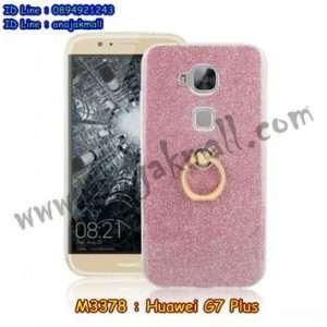 M3378-03 เคสยางติดแหวน Huawei G7 Plus สีชมพู