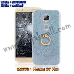 M3378-04 เคสยางติดแหวน Huawei G7 Plus สีฟ้า