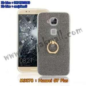 M3378-05 เคสยางติดแหวน Huawei G7 Plus สีเทา