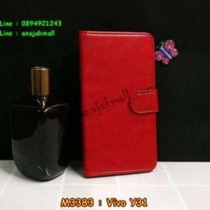 M3383-01 เคสฝาพับไดอารี่ Vivo Y31 สีแดงเข้ม