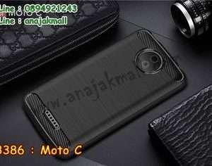 M3386-01 เคสยางกันกระแทก Moto C สีดำ