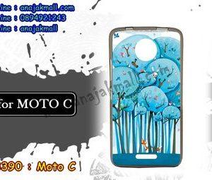 M3390-11 เคสยาง Moto C ลาย blue tree