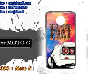 M3390-13 เคสยาง Moto C ลาย Fast 01