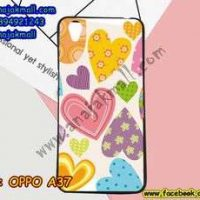 M3402-04 เคสยาง OPPO A37 ลาย Color Heart