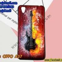 M3402-05 เคสยาง OPPO A37 ลาย Guitar II