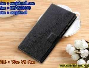 M3416-01 เคสฝาพับ Vivo V5 Plus สีดำ