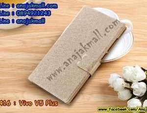 M3416-02 เคสฝาพับ Vivo V5 Plus สีทอง