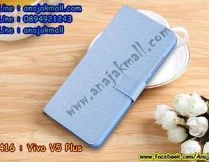 M3416-03 เคสฝาพับ Vivo V5 Plus สีฟ้า