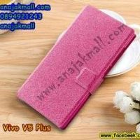 M3416-04 เคสฝาพับ Vivo V5 Plus สีชมพู