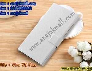 M3416-05 เคสฝาพับ Vivo V5 Plus สีขาว