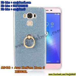 M3418-04 เคสยางติดแหวน Asus Zenfone Zoom S-ZE553KL สีฟ้า
