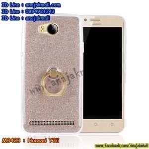 M3423-01 เคสยางติดแหวน Huawei Y3ii สีทอง