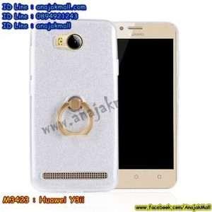 M3423-02 เคสยางติดแหวน Huawei Y3ii สีขาว