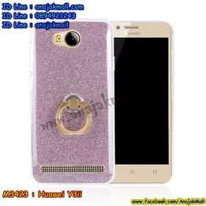 M3423-03 เคสยางติดแหวน Huawei Y3ii สีชมพู