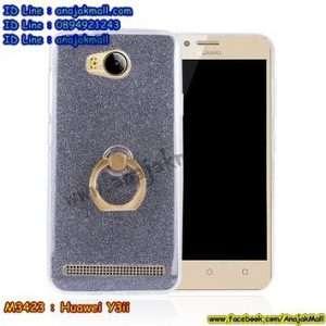 M3423-05 เคสยางติดแหวน Huawei Y3ii สีเทา
