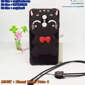M3427-02 เคสยาง Xiaomi Redmi Note 4 ลาย CiCi Cat