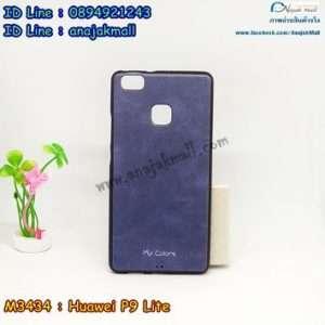 M3434-02 เคสยางหลังลายหนัง Huawei P9 Lite สีน้ำเงิน