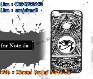 M3436-07 เคสแข็ง Xiaomi Redmi Note 5a ลาย Black Eye