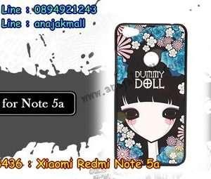 M3436-08 เคสแข็ง Xiaomi Redmi Note 5a ลาย Dummy Doll