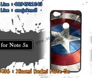 M3436-10 เคสแข็ง Xiaomi Redmi Note 5a ลาย CapStar