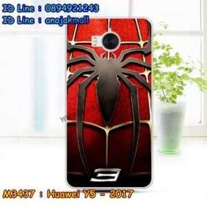 M3437-06 เคสแข็ง Huawei Y5 2017 ลาย Spider