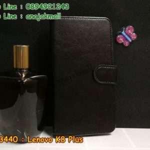 M3440-02 เคสฝาพับไดอารี่ Lenovo K8 Plus สีดำ