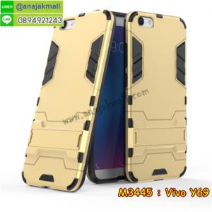 M3445-01 เคสโรบอท Vivo Y69 สีทอง