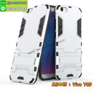 M3445-02 เคสโรบอท Vivo Y69 สีเงิน