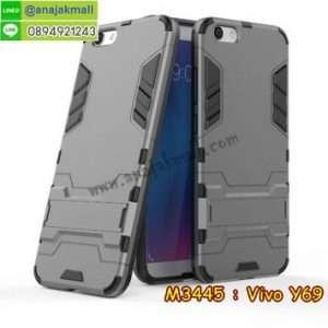 M3445-03 เคสโรบอท Vivo Y69 สีเทา