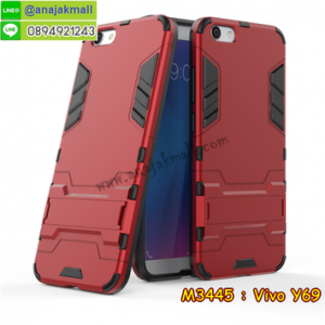 M3445-05 เคสโรบอท Vivo Y69 สีแดง