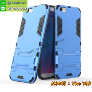 M3445-06 เคสโรบอท Vivo Y69 สีฟ้า