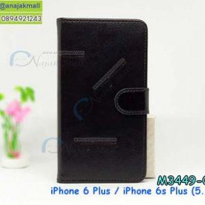M3449-02 เคสฝาพับไดอารี่ iPhone6 Plus/6S Plus สีดำ