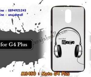 M3450-03 เคสแข็ง Moto G4 Plus ลาย Music