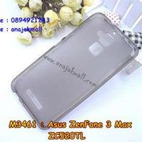 M3461-01 เคสยาง Asus Zenfone3 Max-ZC520TL สีเทา
