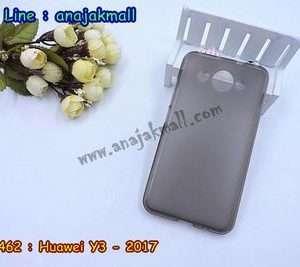 M3462-01 เคสยาง Huawei Y3 2017 สีเทา