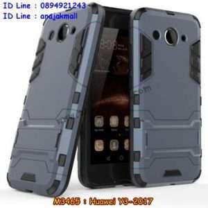 M3465-04 เคสโรบอท Huawei Y3 2017 สีดำ