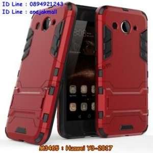 M3465-05 เคสโรบอท Huawei Y3 2017 สีแดง