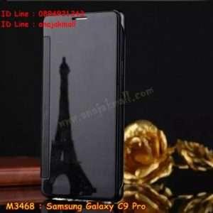M3468-05 เคสฝาพับเงา Samsung Galaxy C9 Pro สีดำ