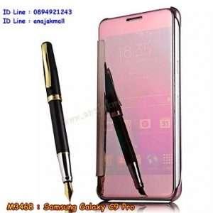 M3468-06 เคสฝาพับเงา Samsung Galaxy C9 Pro สีทองชมพู