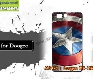 M3475-02 เคสยาง Doogee X5/X5 Pro ลาย CapStar