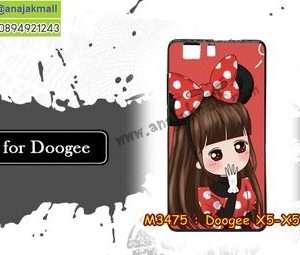 M3475-05 เคสยาง Doogee X5/X5 Pro ลาย Nikibi
