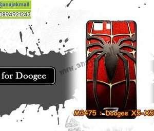 M3475-06 เคสยาง Doogee X5/X5 Pro ลาย Spider