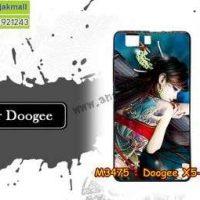M3475-07 เคสยาง Doogee X5/X5 Pro ลาย Jayna