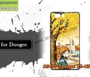 M3475-08 เคสยาง Doogee X5/X5 Pro ลาย Fastiny