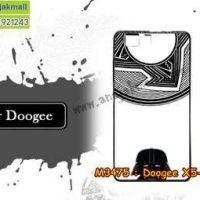 M3475-09 เคสยาง Doogee X5/X5 Pro ลาย Alio