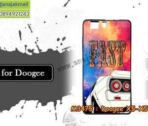M3475-10 เคสยาง Doogee X5/X5 Pro ลาย Fast 01