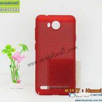 M3477-02 เคส PC ระบายความร้อน Huawei Y3ii สีแดง