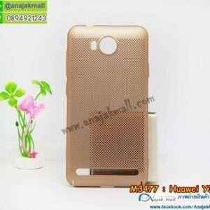 M3477-03 เคส PC ระบายความร้อน Huawei Y3ii สีทอง